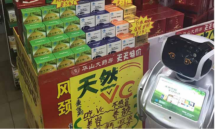 pharmacy promotion robot, health product promotion robot, retail robot
