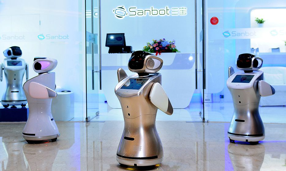 sanbot Experience Store
