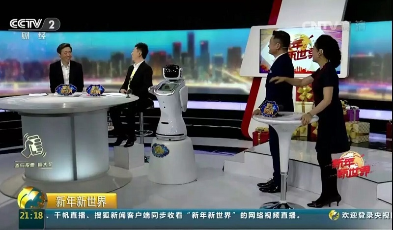 Sanbot Robot Broadcasting On Cctv In The New Year Sanbot Robotics